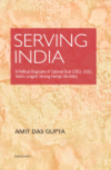 servingindia_100x153.png