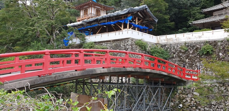 Minooyama Ryuan Temple