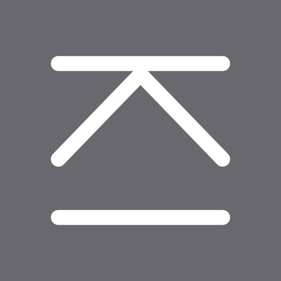 UniBwM_KonstruktivenIngenieurbauKachel.png