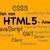 q_html.jpg