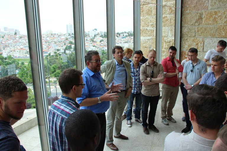 Tour of the Israeli Supreme Court