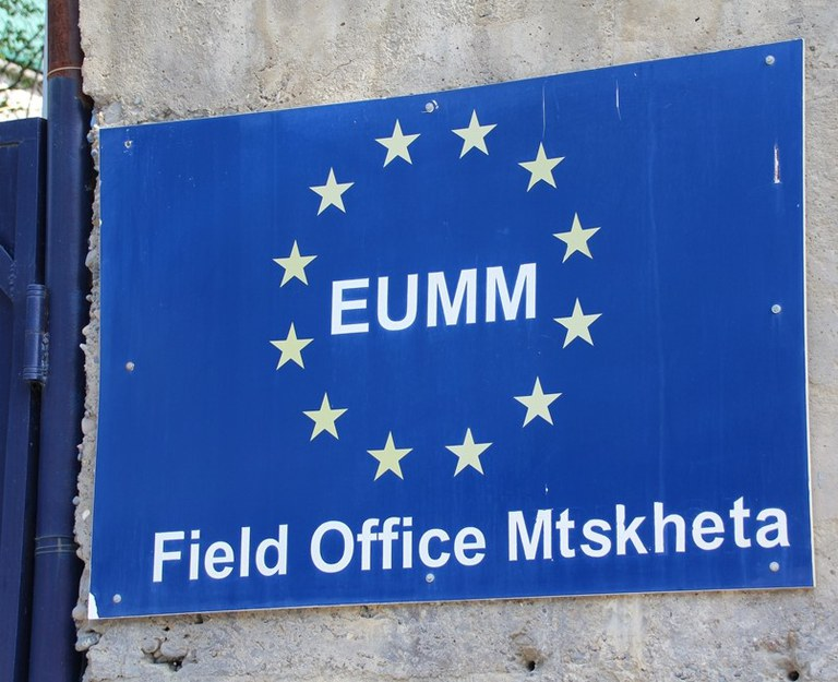 EU Monitoring Mission field office