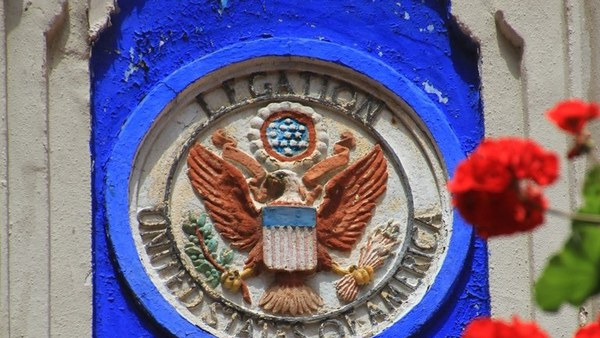 Old American Legation (detail)