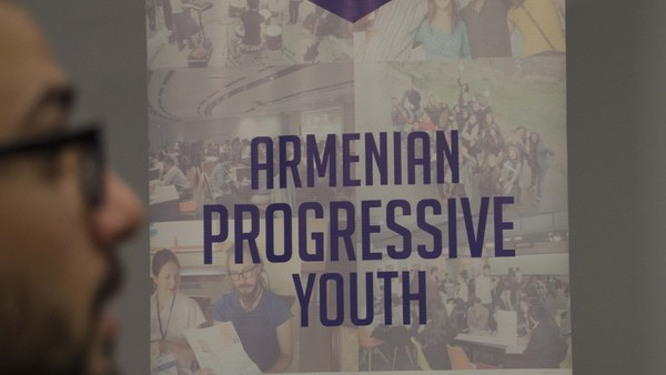 Armenian Progressive Youth (NGO)