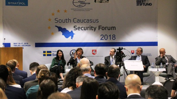 South Caucasus Security Forum