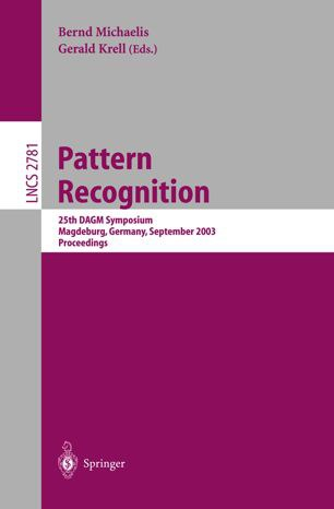 Pattern Recognition 2003.jpg